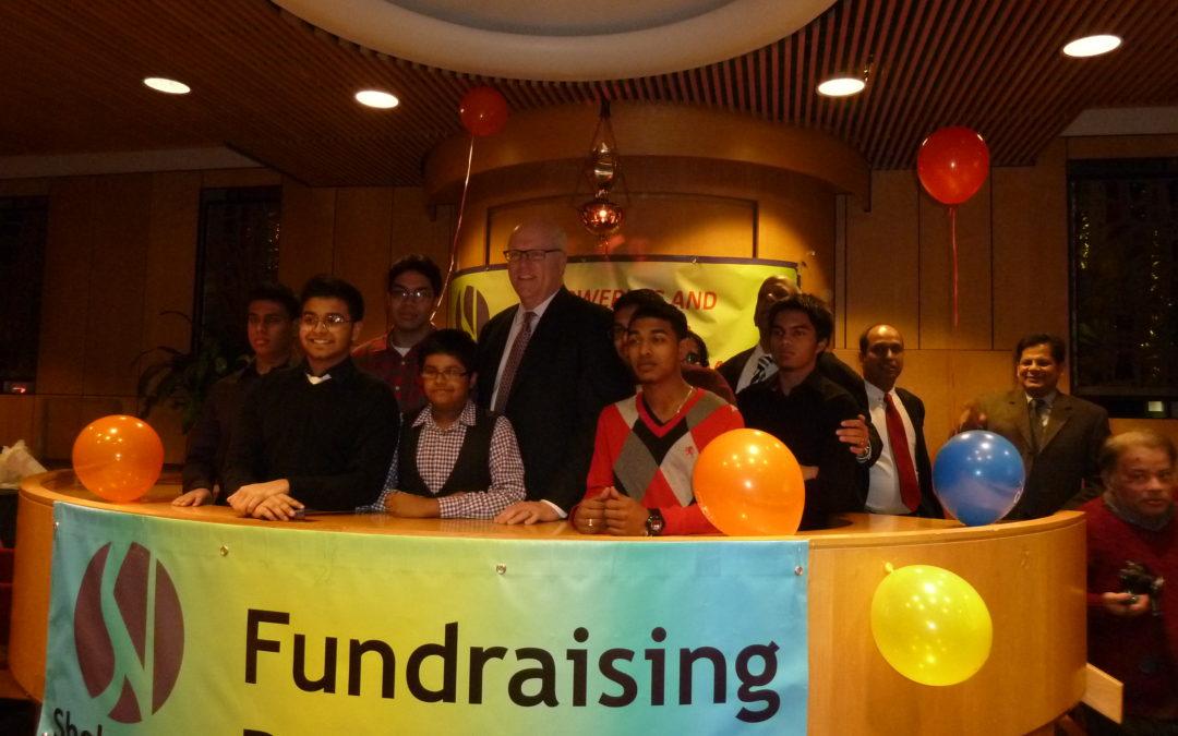 Annual Fundraising Dinner